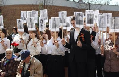 парад школьников