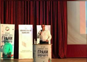 Алексей Шапошников отметил важность молодых парламентарив для жизни столицы