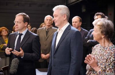 Мэр Москвы Сергей Собянин открыл сегодня новую сцену в театре Вахтангова