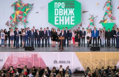 Мэр Москвы Сергей Собянин: Через несколько лет ребята смогут поучаствовать в выборах в местные депутаты
