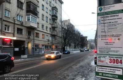 Платная парковка на одной из центральных улиц