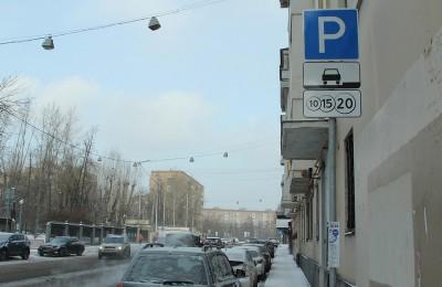 Москвичи смогут высказать свое мнение об организации дорожного движения и платных парковках