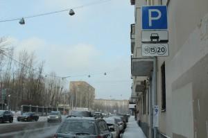 В Москве свыше 8 тысяч жителей оформили резидентные разрешения в новых зонах платной парковки