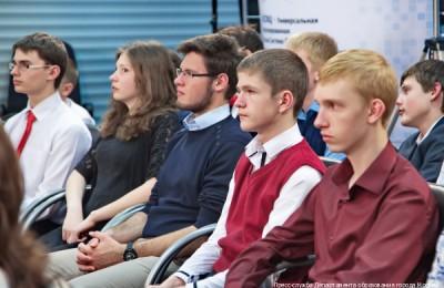 В рамках проекта «Профессиональный импульс» студенты столичных колледжей посетят предприятия города