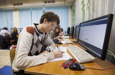 В районе Москворечье-Сабурово открывается этап конкурса исследовательских работ