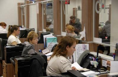 Жители Москвы и Московской области могут подать заявление на назначение пенсии в электронном виде