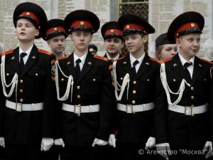Лучший кадетский класс впервые выберут в Москве на городском конкурсе