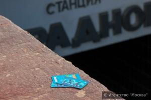 Около 7 миллионов москвичей пользуются транспортной картой «Тройка»