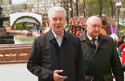 Мэр Москвы Сергей Собянин: Фонтаны являются украшением столицы