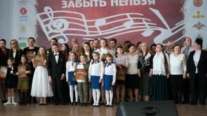 Призерами конкурса патриотической песни стали жители района Москворечье-Сабурово