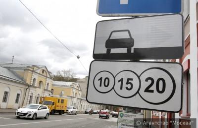 В майские праздники столичных автомобилистов ждет пять дней бесплатной парковки