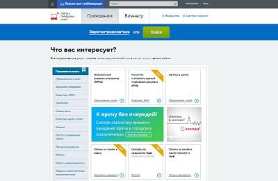 Студенты Москвы теперь могут оформить социальную карту с помощью портала госуслуг