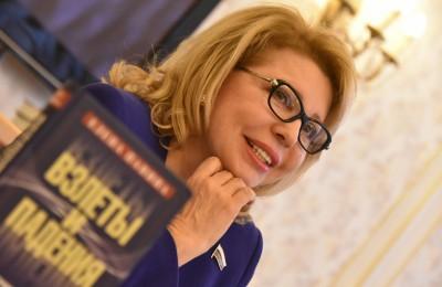 Депутат Госдумы Елена Панина