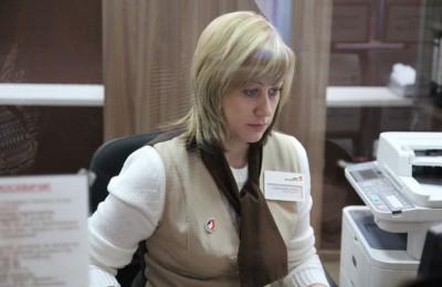 В центре госуслуг района Москворечье-Сабурово теперь можно зарегистрировать рождение ребенка