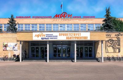 Главное здание МИФИ Фото с сайта МИФИ