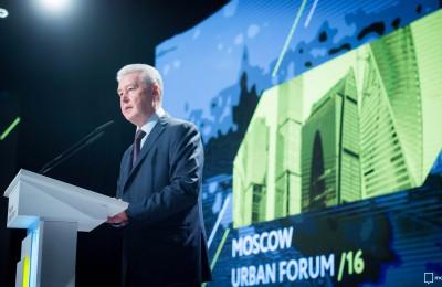 Мэр Москвы Сергей Собянин выступил на урбанистическом форуме