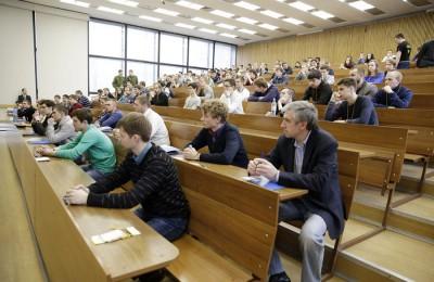 Студенты и сотрудники в МИФИ