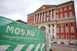 """Программа правительства Москвы """"Моя улица"""" завершится в конце лета"""