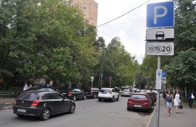 В Москве 12 и 13 июня с автомобилистов не будут взимать плату за парковку