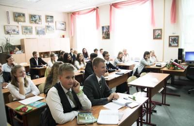 В рамках него с учениками обсудят проблему зацепинга