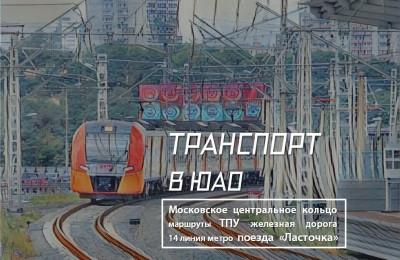 транспорт_130716