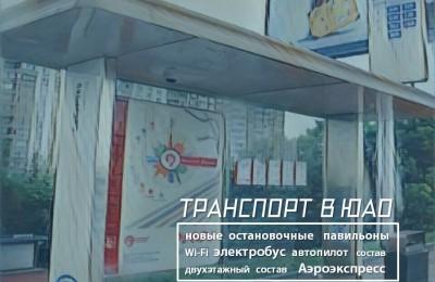 транспорт_200716