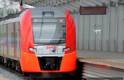 14-й веткой метро станет Московское центральное кольцо