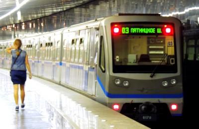 «Активные граждане» выбрали имя для нового типа поездов метро
