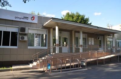 Один из центров госуслуг в ЮАО стал самым клиентоориентированным в Москве
