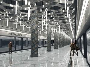 Станция Некрасовка