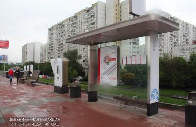 Остановка на Кантемировской улице