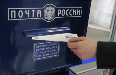 Подарок на юбилей: к 100-летию ЗИЛа Почта России выпустила специальную марку