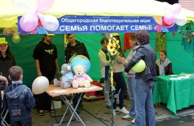 Объем расходов городского бюджета на выплаты пособий малообеспеченным семьям в 2016 году составляет почти 9 миллиардов рублей