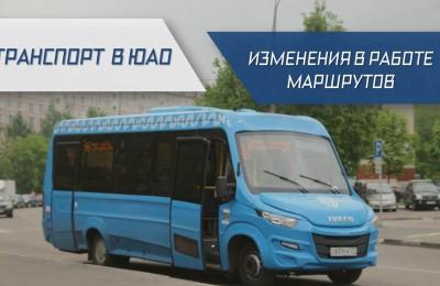 «Транспорт в ЮАО»: какие изменения произошли в августе в работе автобусов и трамваев, курсирующих в Южном округе