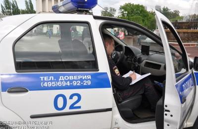 Сыщики юга столицы задержали грабителя, напавшего на курьера