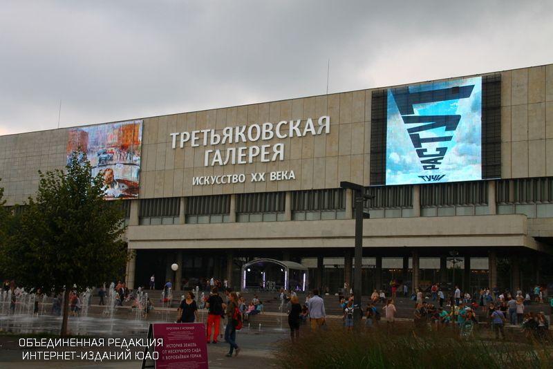 Выставка картин Айвазовского в Третьяковской галерее