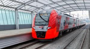 """Новый поезд """"Ласточка"""""""
