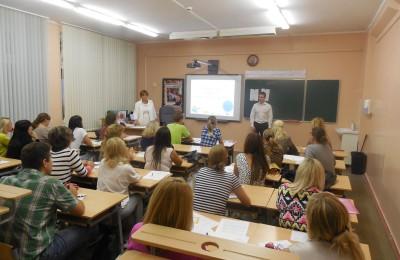 Родители учеников одной из школ района оценили качество образовательного процесса