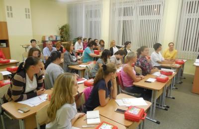 Учащиеся в школе №2000