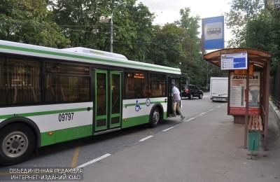 На юге Москвы появился новый автобусный маршрут