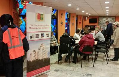 Молодежная палата района приняла участие в ярмарке вакансий «Жилищника»
