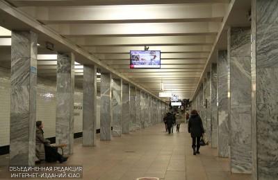 Станция метро «Каширская»