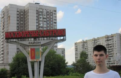 Молодой астроном из района решил подарить отрытую звезду президенту России
