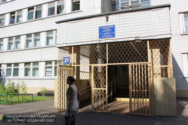 ВБелгороде пройдет акция, приуроченная к профилактике инсульта