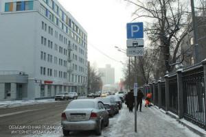 Парковка в Москве может вырасти до 230 рублей