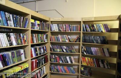 Книги в библиотеке № 167