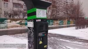 На 133 улицах Москвы повысится оплата парковки