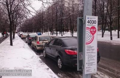 Парковка на двух улицах района станет платной с декабря