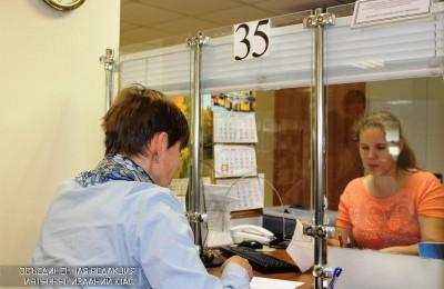 78,6 тыс. пенсионеров получат выплаты из средств пенсионных накоплений в ПФР