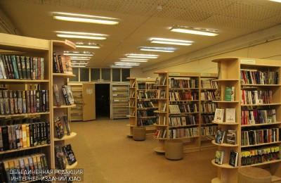 Библиотека №167